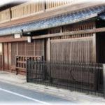 築100年の京町家のリノベーション事例と京町家の話