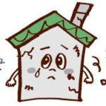 空き家はなぜ傷みやすいのか~空き家の維持管理方法