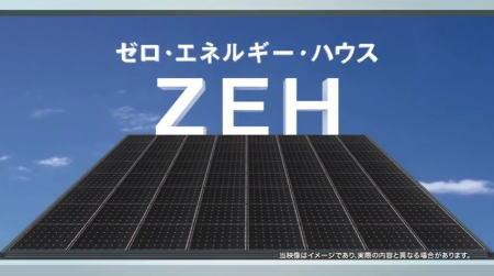 zeh_fukyu